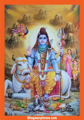 God Shiva Images Hd