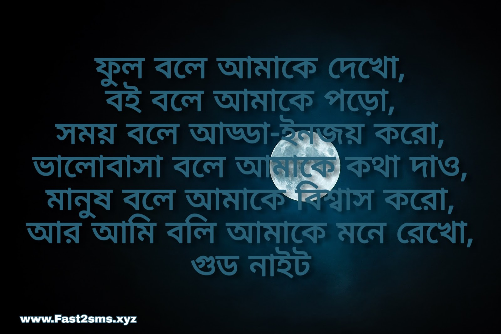 Bengali Good Night Image | Good Night Bangla SMS By Fast2SMS