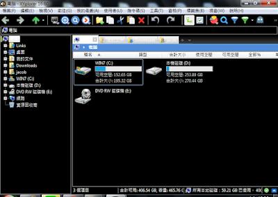 老牌雙視窗多分頁檔案總管,XYplorer V16.60 多國語言綠色免安裝版!