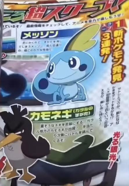 Jornadas Pokémon Sobble e Farfetch'd