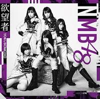 NMB48, « Yokubomono (欲望者) »