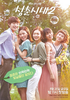 Sinopsis Age of Youth Season 2 {Drama Korea}