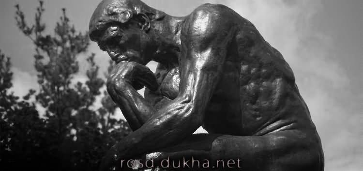 Функция мышления - важное преимущество Homo Sapiens