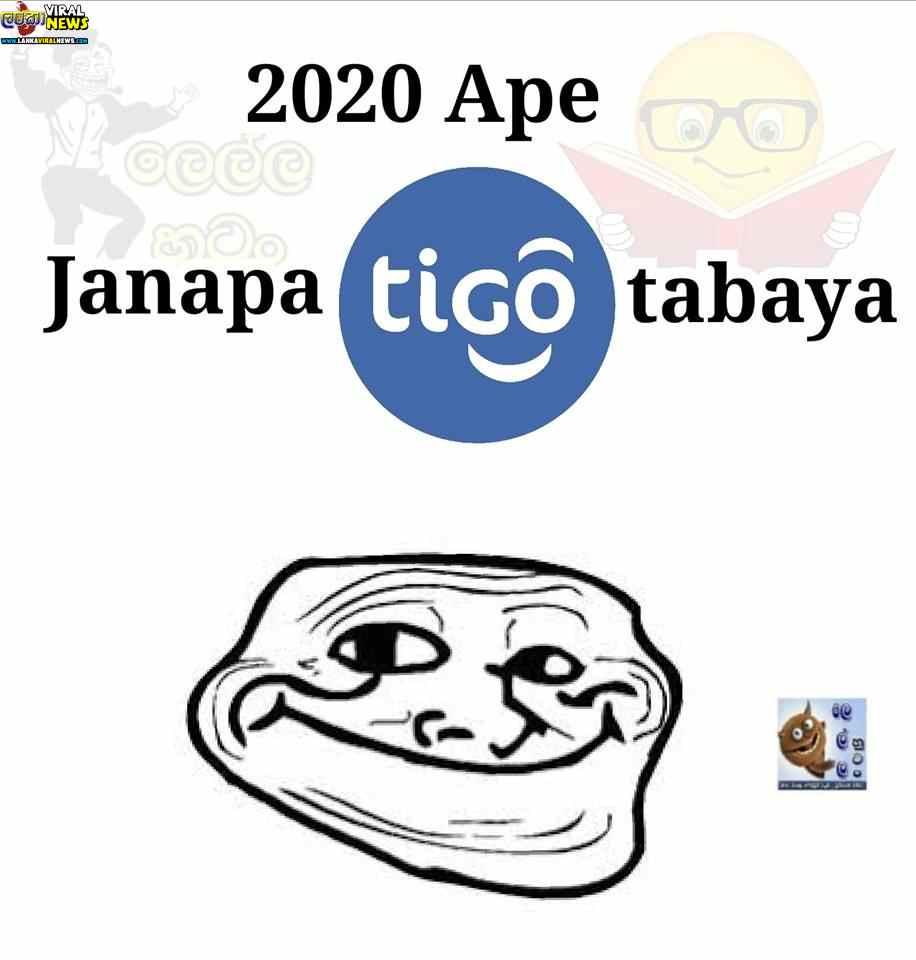 gotabaya 2020
