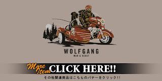 http://search.rakuten.co.jp/search/inshop-mall?f=1&v=2&sid=268884&uwd=1&s=1&p=1&sitem=WOLFGANG&st=A&nitem=&min=&max=