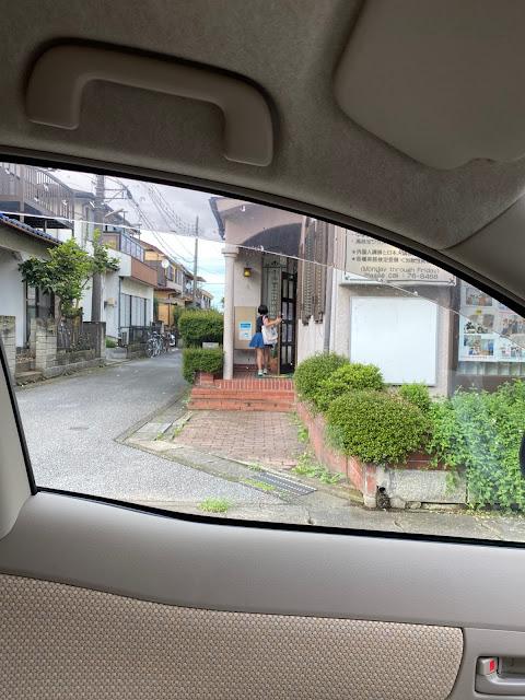 娘と長男の送迎 (@ ウイングイングリッシュスクール in Koshigaya-Shi, Saitama)