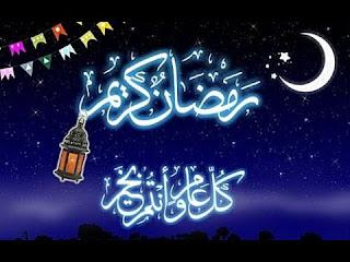أعرف الأن | رمضان 2018 فلكياً ..متي موعد شهر رمضان 2018 - تاريخ او ايام شهر رمضان 2018-1439 شهر كام ميلادي هجري في مصر والسعودية والمغرب والامارات