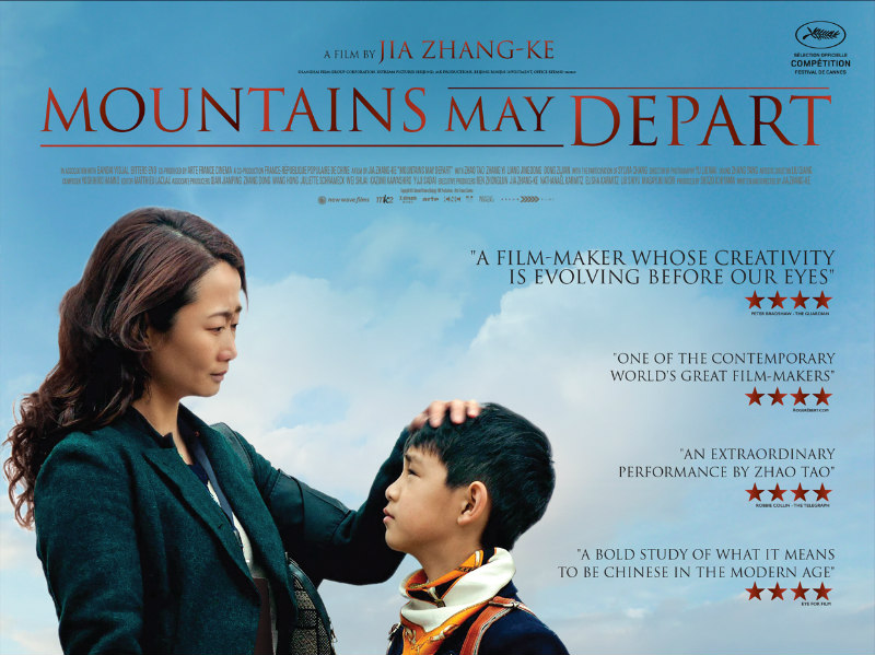 mountains may depart poster