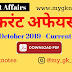 Weekly Current Affairs PDF In Hindi