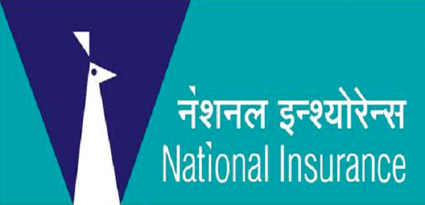 Image result for National Insurance Company Limited (NICL)