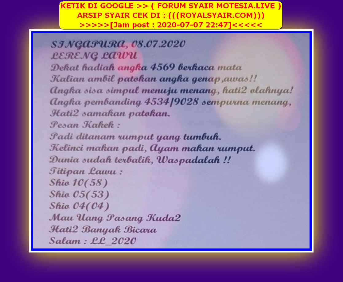 Kode syair Singapore Rabu 8 Juli 2020 55