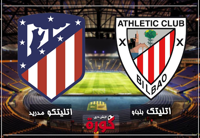 atletico-madrid-vs-ath-bilbao