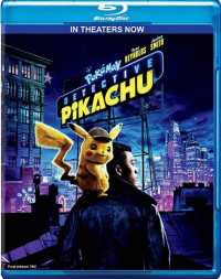 Pokémon Detective Pikachu 3D Movies Download Dual Audio Hindi- English 2019