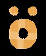 ドイツ語のアルファベットのイラスト文字(ö)