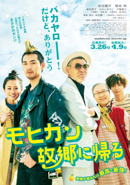 Sinopsis The Mohican Comes Home (2016) - Film Jepang