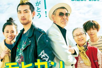 Sinopsis The Mohican Comes Home / Mohican Kokyo ni Kaeru (2016) - Japanese Movie