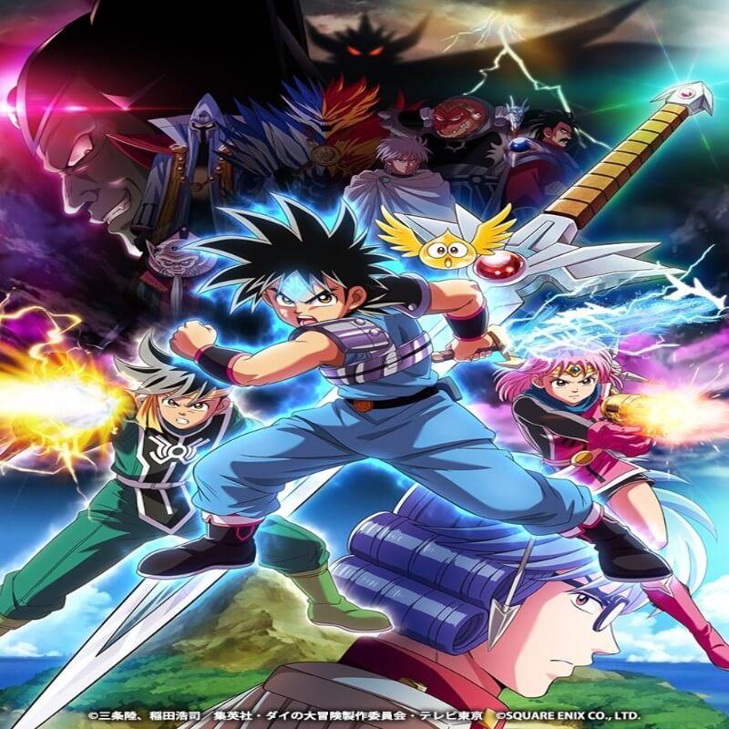 جميع حلقات أنمي Dragon Quest Dai no Daibouken (2020) مترجم أونلاين