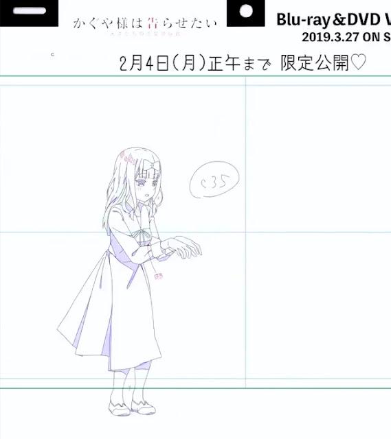 animacion de anime