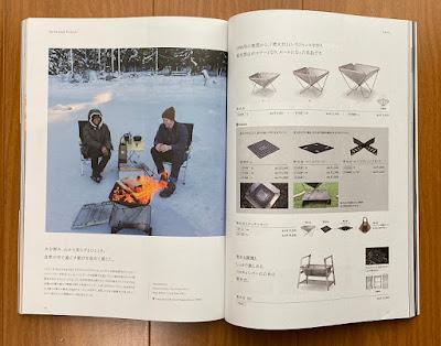 スノーピークの2021年カタログ