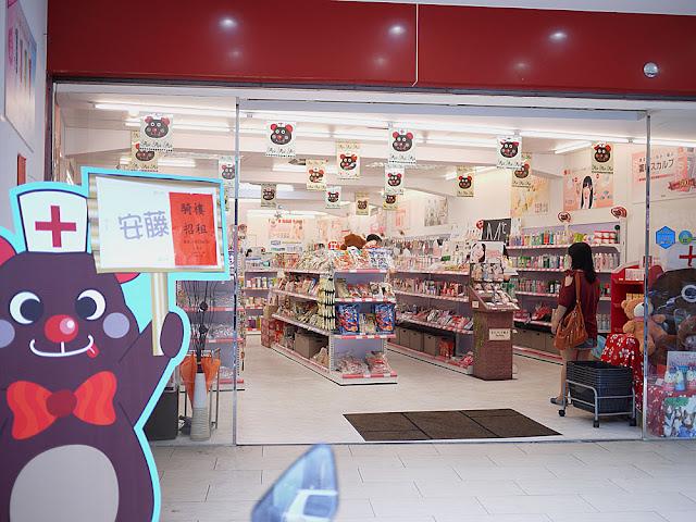 P1290328 - 【熱血採訪】台中日本零食購物│逢甲安藤藥妝生活百貨讓你不用去日本也能買日貨貨(已結束營業