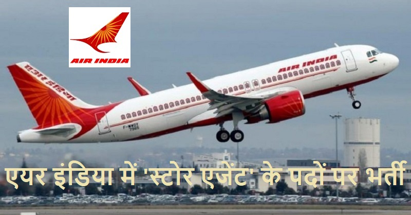 Air India jobs 2019