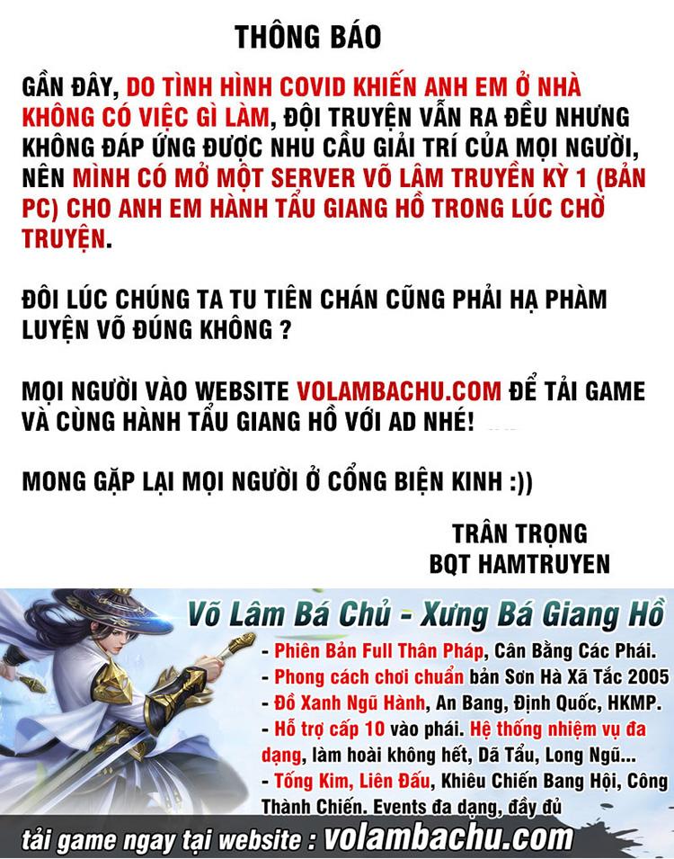 Ta Đoạt Xác Của Ma Hoàng Chapter 6 - Hamtruyen.vn