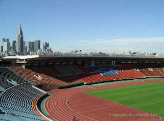 Tokyo To Host 2020 Olympic Games