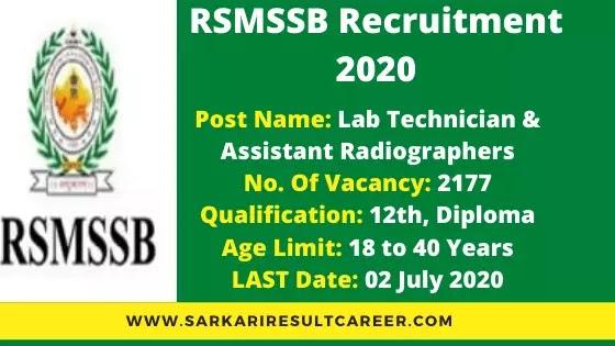Rajasthan RSMSSB Lab Technician Radiographer Online%2BForm Sarkari Result: SarkariResult सरकारी रिजल्ट ( 14 July 2020) New Updates