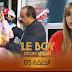 سيتكوم البوي Le BOY الحلقة الخامسة سعيد الناصري