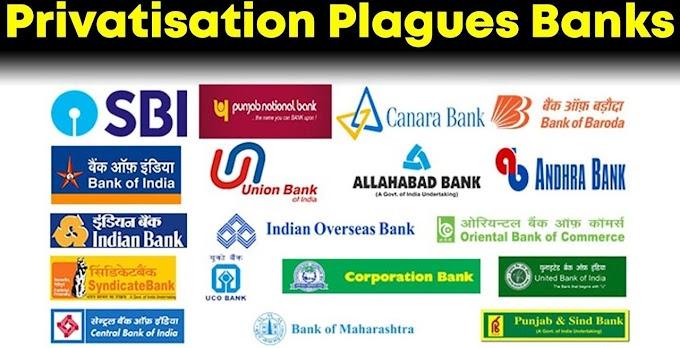 दो बड़े सरकारी बैंक को प्राइवेट करने की तैयारी , लिस्ट में कई बड़े सरकारी बैंकों के नाम Bank Privatisation Latest News 2021