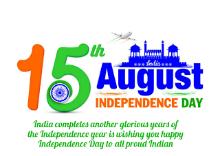 Happy Independence Day India 2020 images, quotes, messages, status, wallpaper for Whatsapp free download, 15 August Happy Independence Day India 2020 images, quotes, ansuin21.com