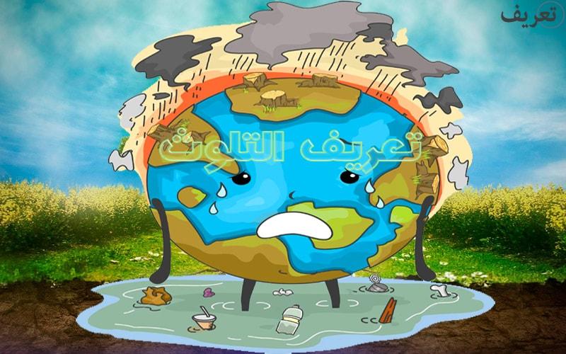 محدد مميزات مناسب التلوث الارضي Dsvdedommel Com