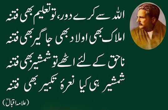 Shia Islamic Wallpapers With Quotes Udaas Shamain February 2012