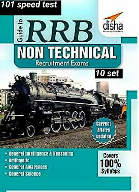 Disha RRB Non Technical 10 Practice Set : For Railway Exam PDF Book