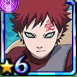 Gaara - Protector of the Sands