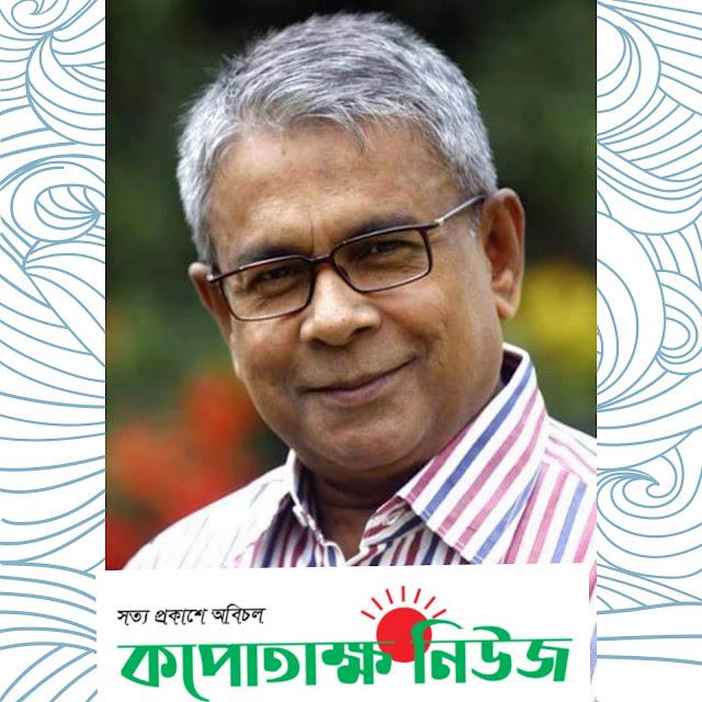 আত্মদ্রোহে দিকবদল কবিতা          মিজানুর রহমান তোতা