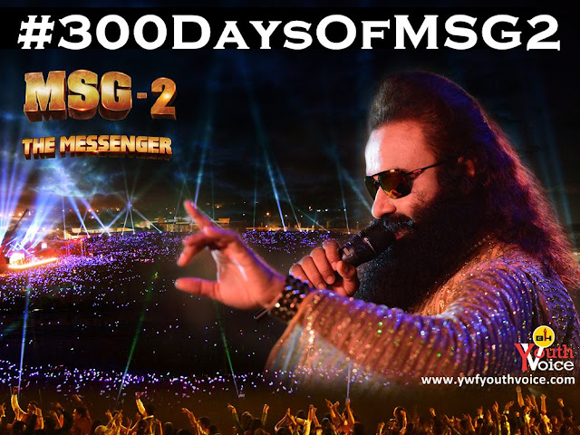 MSG 2 The Messenger Movie Completed 300 Days, Download MSG 2 The Messanger MP3 Music High Quality, MSG2 Movie Crossed 500 crore, MSG 2 boxoffice collection, MSG The Online Gurukul, Lionheart MSG The Warrior, #300DaysOfMSG2