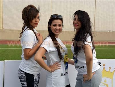 ملكة جمال مصر 2016