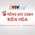 Tổng đài VTVcab tại thành phố Biên Hòa, Đồng Nai