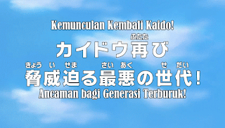 Download Video One Piece Episode 779 Subtitle Indonesia