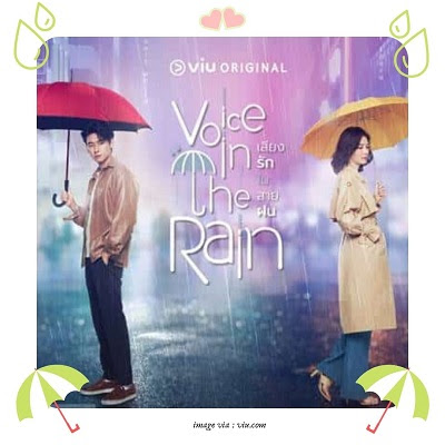 lakorn-voice-in-the-rain