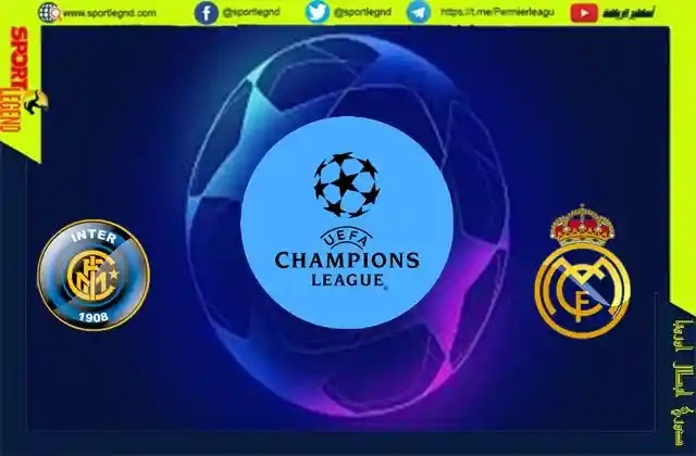 ريال مدريد,انتر ميلان,ريال مدريد اليوم,أهداف مباراة انتر ميلان وريال مدريد,مباراة ريال مدريد وانتر ميلان اليوم,اهداف ريال مدريد,ريال مدريد و انتر ميلان,ريال مدريد وانتر ميلان,ملخص مباراة ريال مدريد و انتر ميلان,مباراة ريال مدريد وانتر ميلان,انتر ميلان وريال مدريد,اهداف ريال مدريد وانتر ميلان,ملخص ريال مدريد و انتر ميلان اليوم,اهداف مباراة ريال مدريد ضد انتر ميلان 2-0,مباراة ريال مدريد,تحليل ريال مدريد و انتر ميلان اليوم 2-0