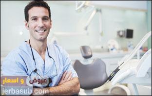 افضل دكتور اسنان في مغربي بجده