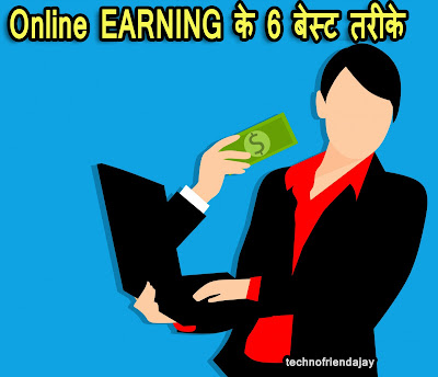 online jobs from home without investment in india