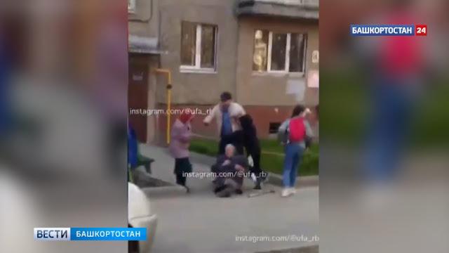 Повалил на землю и стал пинать: в Уфе пьяный мужчина избил двух бабушек на улице