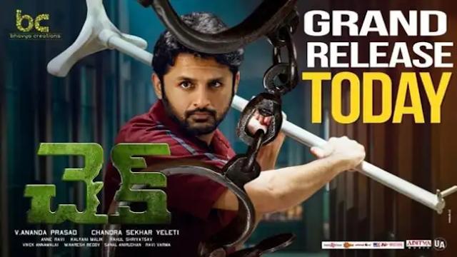 [Review] Check: Nitin, Priya Prakash & Rakul Preet Starrer Romantic Action Thriller Telugu Movie Analysis