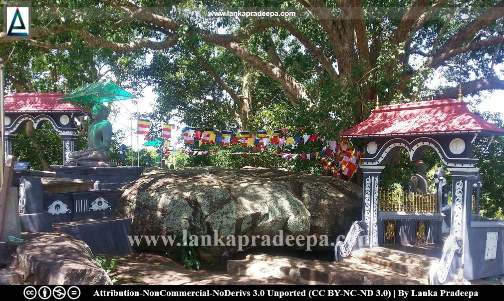 Naigala Viharaya