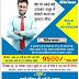 Dainik Bhaskar Job