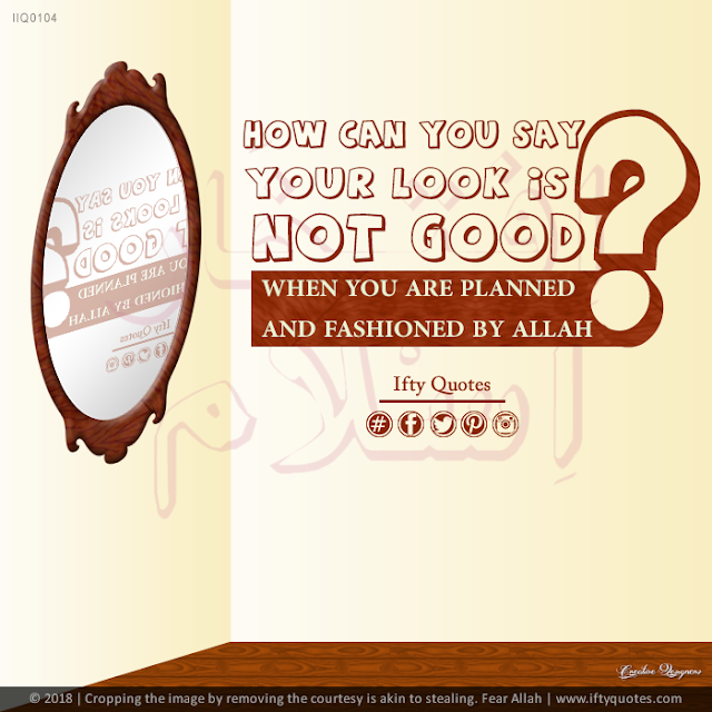 Ifty Quotes | How can you say your look is not good when you are planned and fashioned by Allah. | Iftikhar Islam