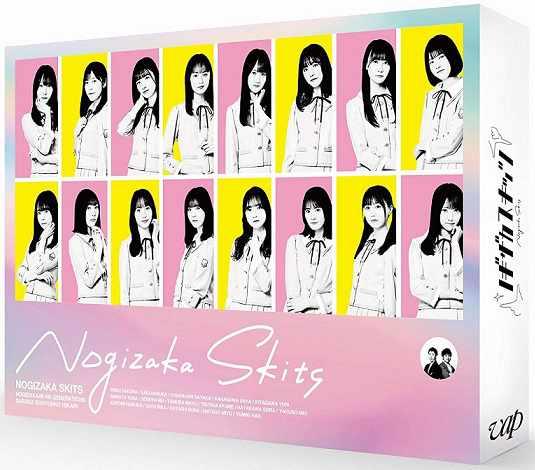 210108 Nogizaka Skits Vol. 1